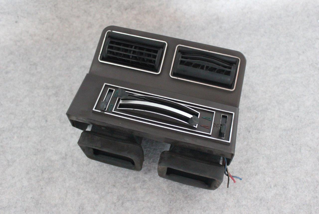 interior air conditioning box